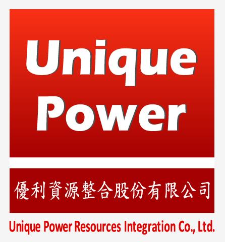 Unique Power 優利資源整合股份有限公司